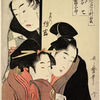 Kichizaemon Denschichi discovering the lovers Yaoya Oshichi and Kosho Kichisaburo