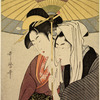 Half length figures of two lovers walking together under an umbrella in a shower