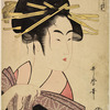 Chidori no Tamagawa.  Large head and bust of an oiran.  In the fan shaped cartouche is a view of the river Tama with a flock of Chidori flying over it.  The background of the print is an embossed design of these birds and lines representing the river