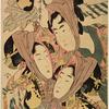 Three dancers in the Harugoma Odori (Pony Dance)