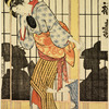 A tea-house waitress standing in front of the shoji upon which appear shadows of two women within the house, one of whom is reaching out and grasping the waitress' skirt