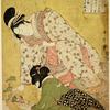 Seyama of the Matsubaya, kamuro Iroka and Yukari,