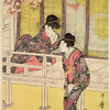 A princess alighting from a court wagon (goshoguruma) drawn up under a flowering cherry tree, and preparing to visit a noble lady (this sheet) seated behind a reed curtain with two of her ladies-in-waiting ready to conduct the illustrious visitor to her