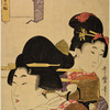 Large head and bust of a woman carrying a red lacquer sake cup and followed by a maid bearing a sake kettle