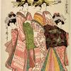 Oiran Tarasode of Tamaya on parade accompanied by a shinzo and her kamuro Kikuno and Umeno