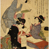 A group of three women, one standing and reading from a book, the others seated at a writing table