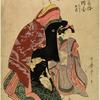 The Oiran Masuhana of Echizenya and her kamuro Chimoto