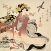 An oiran seated by a book-case and turning to look at a cuckoo as it flies by