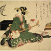 A geisha playing a samisen with one hand, holding a cup of sake in the other, and turning to look at a nightingale that is flying by
