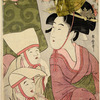 Kiyohime and the two attendants of the Dojoji Temple