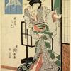 The oiran Kato of Echizenya