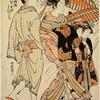 The oiran Mitsuhana of Omushiya, her kamuro, and a man servant, walking under umbrellas in a shower