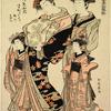 The oiran Sugatano of Yotsumiya on parade accompanied by her kamuro Umeno and a maid servant