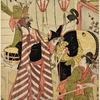 Group of geishas preparing to dance the pony dance (harugoma odori)