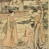 Women in the garden of a daimyo's palace