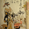 The oiran Segawa and Matsuto and attendants in the house called Matsubaya