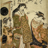 The oiran Utagawa and Nanasato and attendants in the house called Yotsumiya