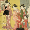 A party of merrymakers at a tea-house in the Yoshiwara