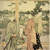 Group of people in the portico of a temple in the environs of Edo