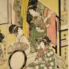 Wedding scene (Konrei Iro naoshi no Dzu)