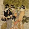 Women on the sea shore opposite Enoshima