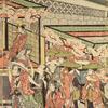 The Sanno Matsuri procession passing the gate of Ii Kamon no kami's town house