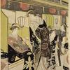 Oiran and attendants on parade in the Naka no cho, Yoshiwara