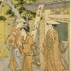 Fair pilgrims to the Shinto shrines at Ise, visiting Futami Beach