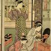 Interior view of Matsubaya