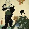 A kagura dance
