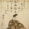 The famous poet Bun'ya no Yasuhide