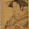 The oiran Hanaogi of  Ogiya and her kamuro