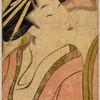The oiran Komurasaki and Wakamurasaki of Tamaya
