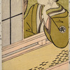 A girl and young man listening to the strains of a samisen from a window above, where a man sits looking at the woman making the music