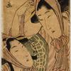 Two geishas in the Harugoma odori (Pony Dance)