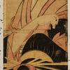 The oiran Ichikawa and Kisagawa of Matsubaya