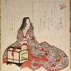 Murasaki, from the series Two Beauties from the Tale of Genji (Gengo nikajin)
