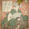 Woman with fan (Fukurokuju?)