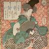Woman with fan (Fukurokuju?)