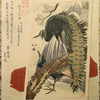 Painting of Peacocks, Pines, a Waterfall, and a Roll of Red Fabric