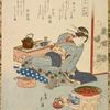 Left Team, Round One: Golden Sake Cup (Hidari ichiban, ôgon no sakazuki)