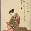 Lady with sanshin