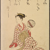 Seated lady in checked robe holding fan
