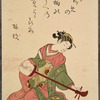 Seated lady playing string instrument
