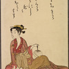 Seated lady, leaning on one hand, dangling fan from other