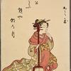 Lady holding string instrument upright