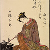 Seated lady with pipe and lacquer box
