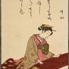 Seated lady playing koto