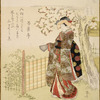 Woman in elaborate kimono in garden under flowering tree, fan in hand