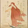 Female Daruma crossing the sea on a leaf of the Yoshi